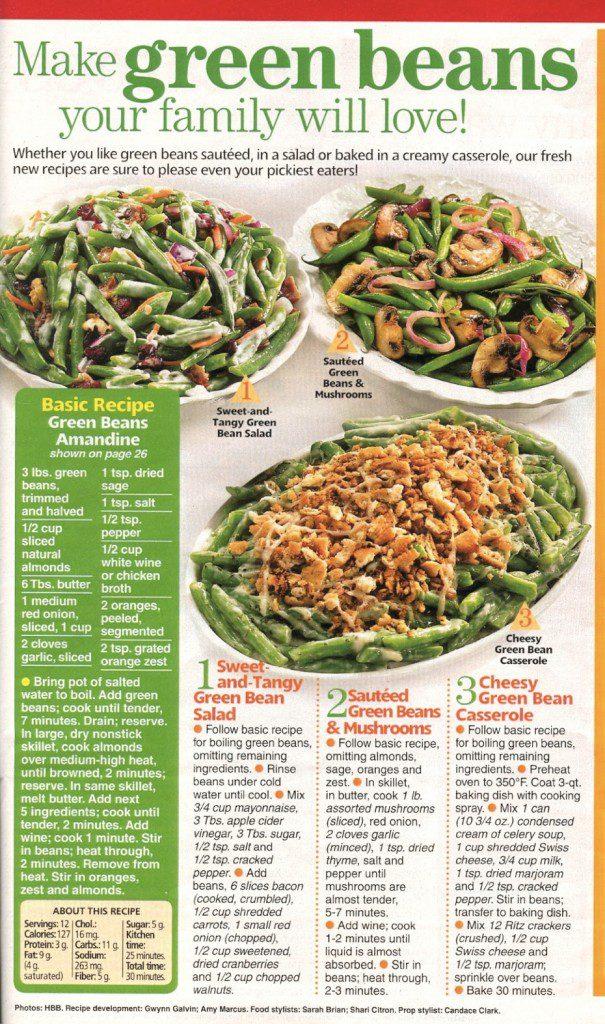 Green Beans 11-14-06 _2