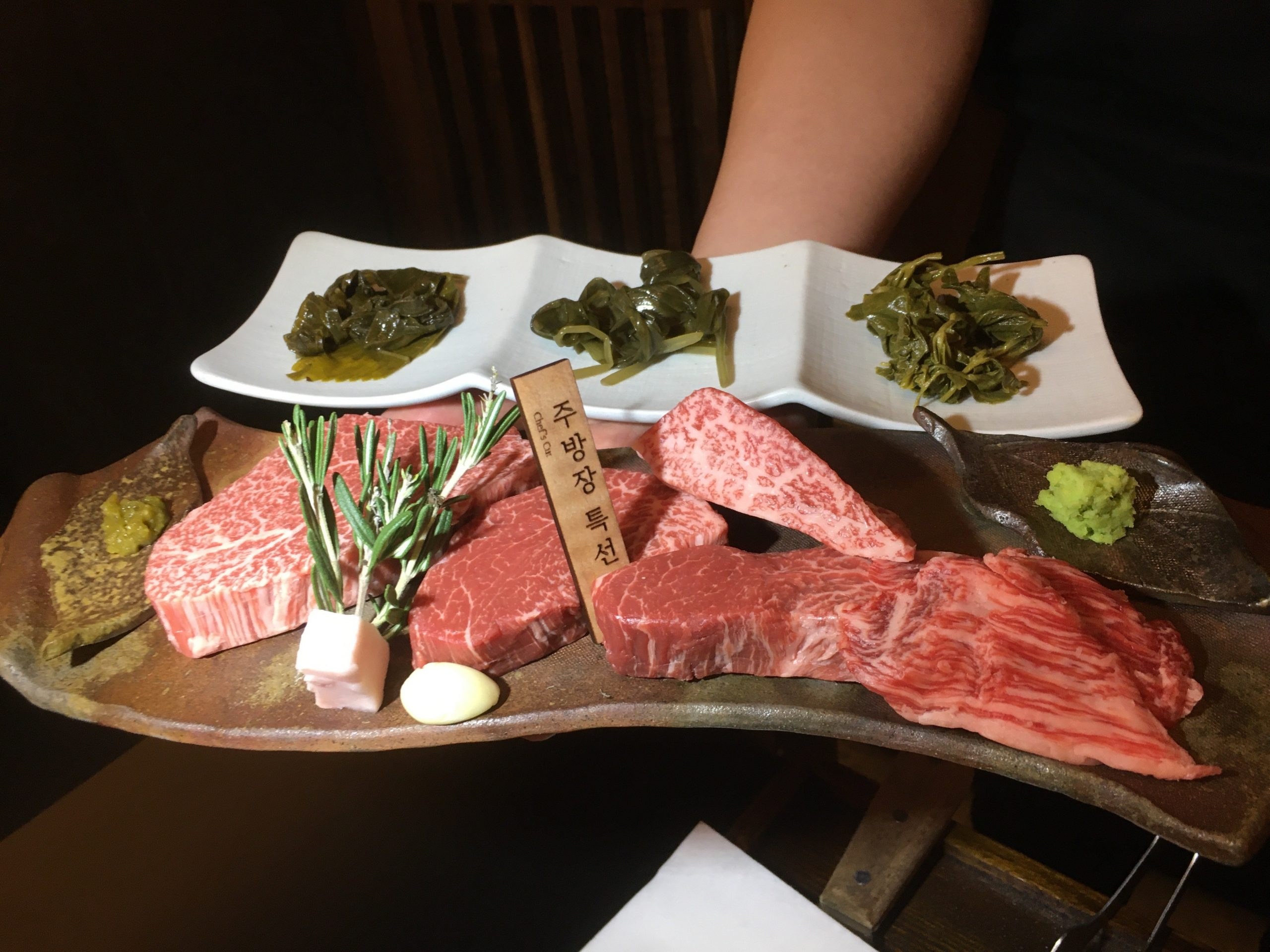 Upscale Korean BBQ at Hyun, Near Koreatown, NYC